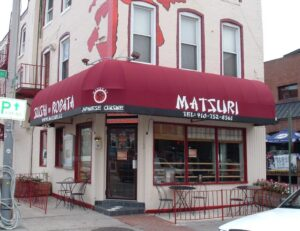best commercial awning company in Frederick